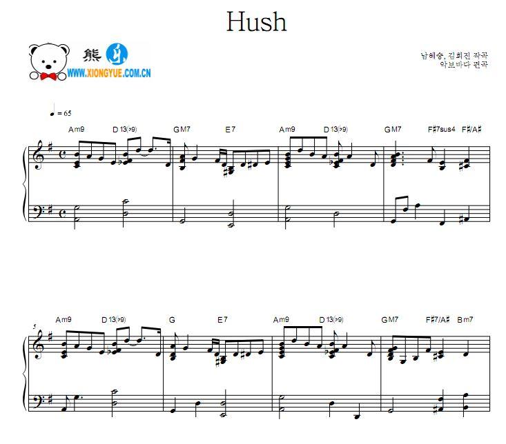 鬼怪ost3 hush钢琴谱