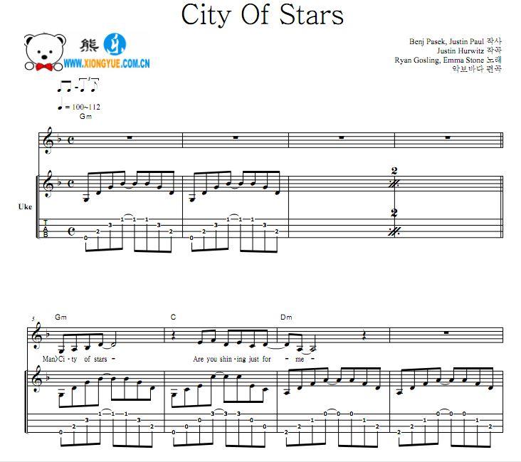 爱乐之城尤克里里谱 city of stars