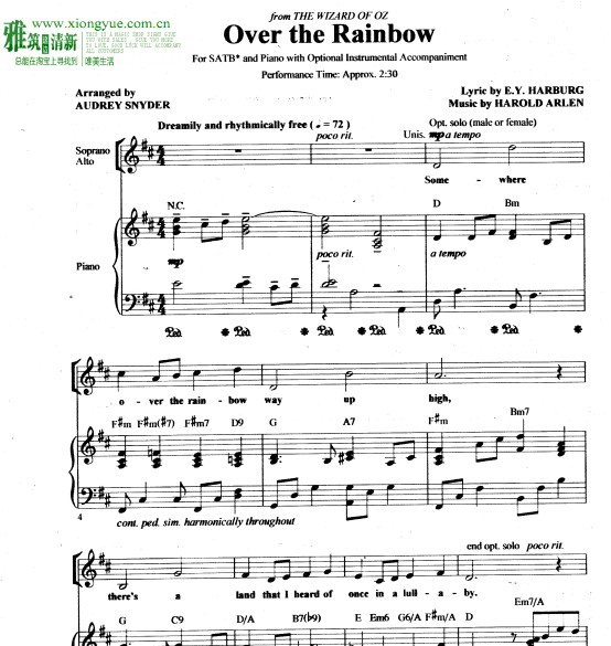 绿野仙踪 Over The Rainbow 童声合唱 二声部女声合唱钢琴伴奏谱