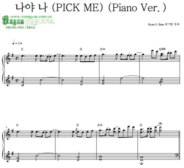 Produce101 Pick me(Piano Ver.)钢琴谱