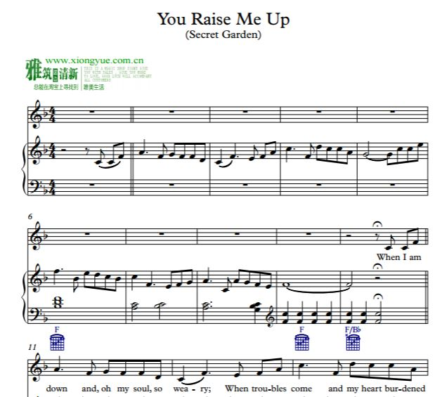 Secret Garden - You Raise Me Up钢琴谱