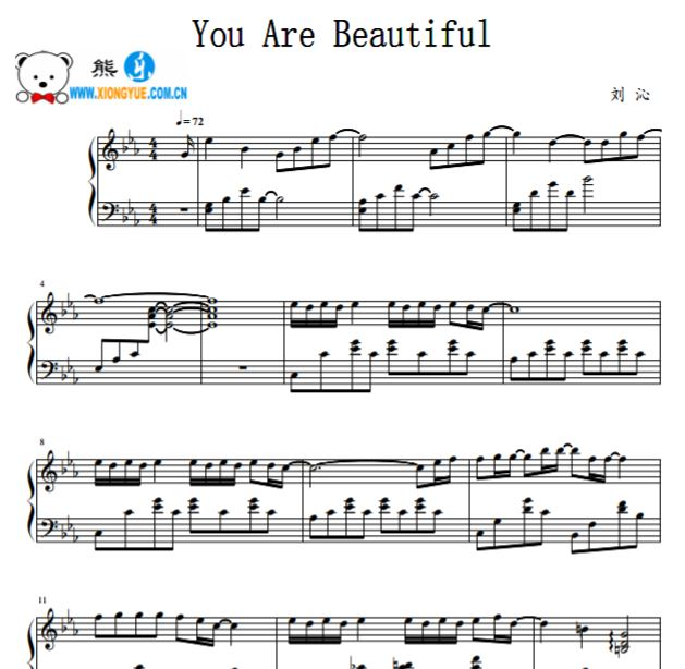 刘沁 You are beautiful钢琴谱