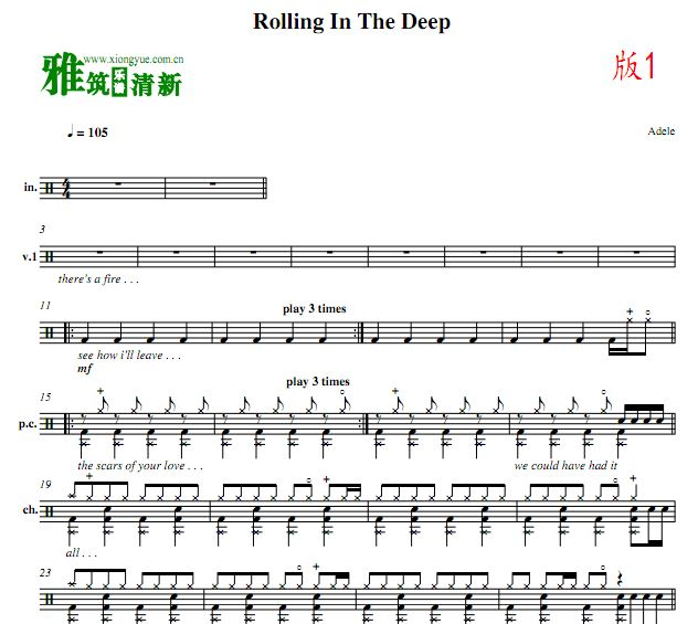 Adele - Rolling in the deep 架子鼓谱