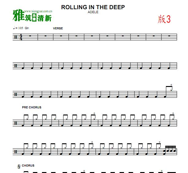 Adele - Rolling in the deep 鼓谱