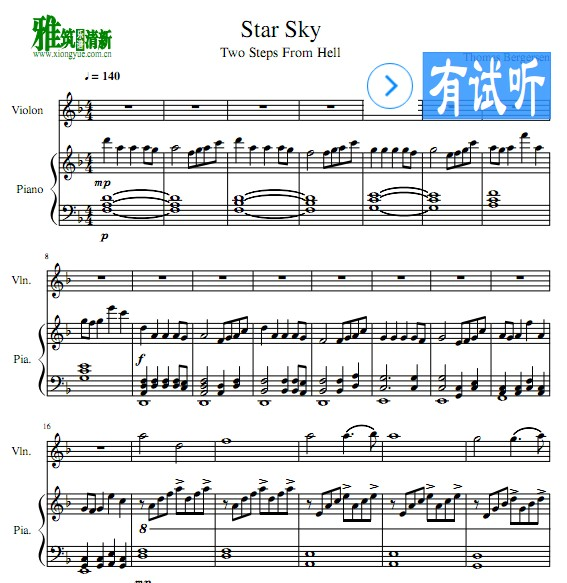 Two Steps From Hell - Star Sky小提琴钢琴伴奏谱