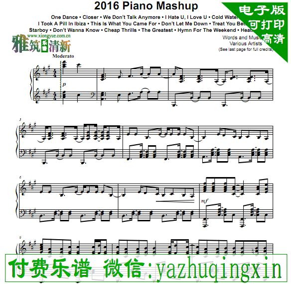 Costantino Carrara - 2016 PIANO MASHUP 钢琴谱