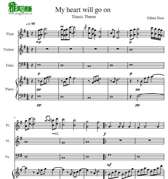恒 长笛小提琴大提琴钢琴谱
