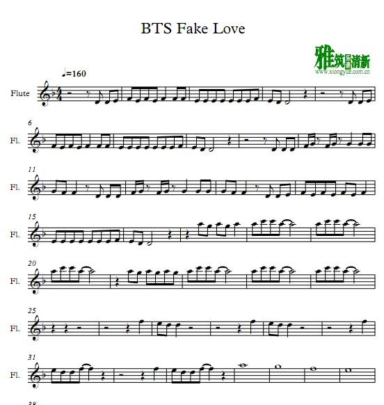 BTS - FAKE LOVE长笛谱