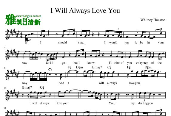 I will always Love you 中音萨克斯谱