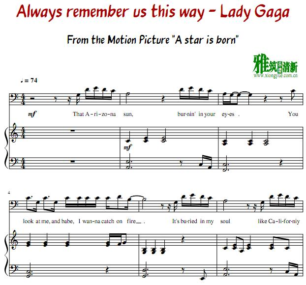 Lady Gaga - always remember us this way钢琴伴奏谱