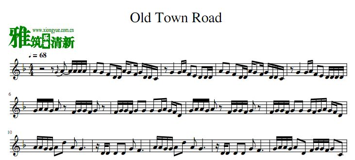 Old Town Road小号独奏谱