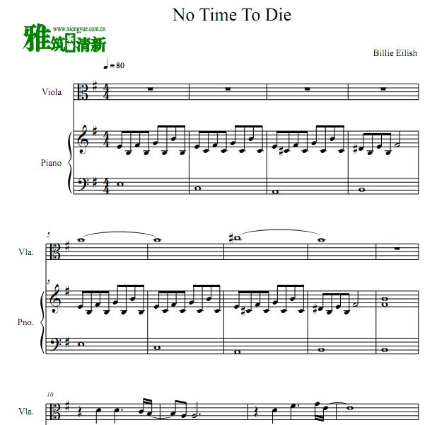 Billie Eilish - No Time To Die中提琴钢琴伴奏谱